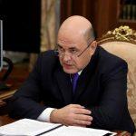 Совещание правительства по онкологии 14. 02.2020