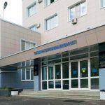Клиники лечения и реабилитации онкобольных. Часть 18
